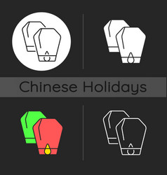 Lantern festival dark theme icon vector
