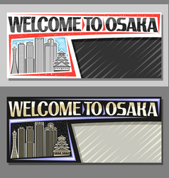 layouts for osaka vector image