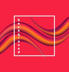 liquid gradient tentacles modern abstract vector image
