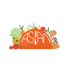 logo for asian restaurant design for restaurants vector image