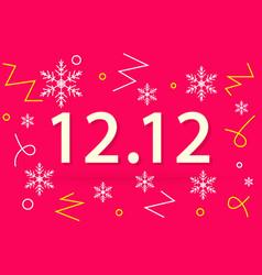 1212 campaign winter surprise sale business vector image