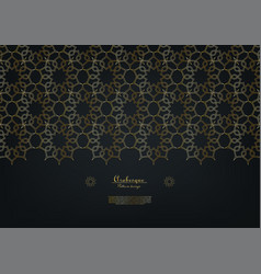 Arabesque islamic gold background vector