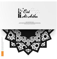 Eid al adha mubarak greeting design abstract vector