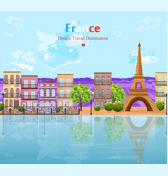 paris landscape architecture of the city vector image