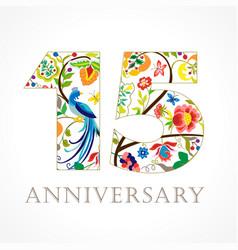 15 anniversary folk logo vector image
