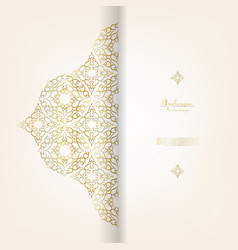 Arabesque pattern gold background card template vector