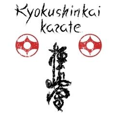 Sign of kyokushinkai karate vector image vector image