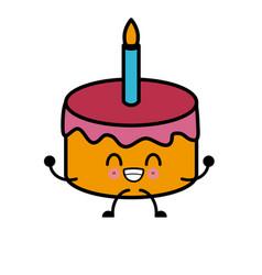 birthday cake isolated cute kawaii cartoon vector image vector image