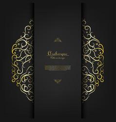 Arabesque vintage element pattern gold background vector