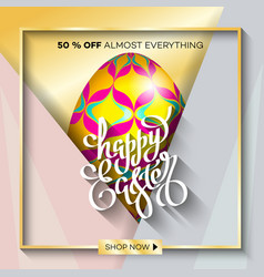 Easter egg sale banner background template 15 vector