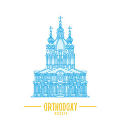 Russian religion symbol vector