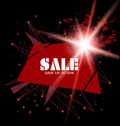 sale template banner with explosion vector image