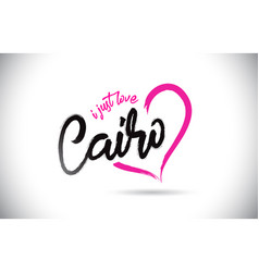 Cairo i just love word text with handwritten font vector
