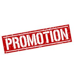 Promotion square grunge stamp vector