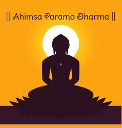 Jain tirthankara silhouette jainism vector