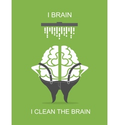 business concept of brain vector image