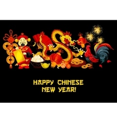 Chinese Lunar New Year holidays poster design vector