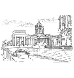 Hand drawing st petersburg 5 vector