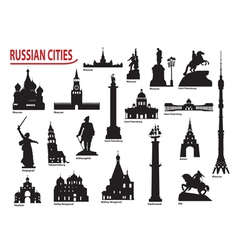 Symbols of Russian cities vector image