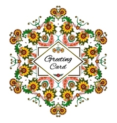 floral greeting card or background with vector image vector image