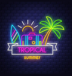 summer 85 vector image