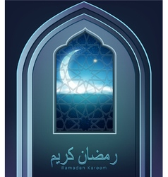 festive background for Ramadan Kareem vector image