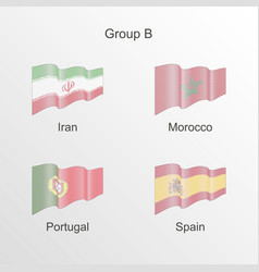 flag group b world football championship vector image