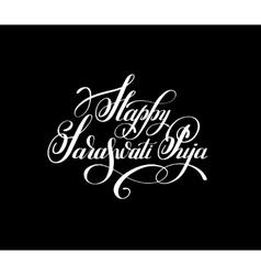 Happy Saraswati Puja handwritten ink lettering vector image