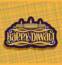Logo for indian diwali vector