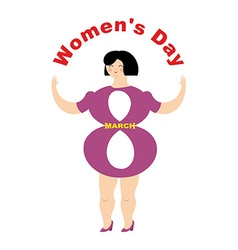 Womens day Body of Figure eight feast for girl and vector image