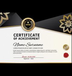 Official certificate appreciation award vector