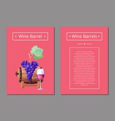 Wine barrel with bunch of purple grape glasswine vector