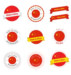 Set of Made in China labels and ribbons vector image vector image