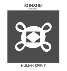 Icon with african adinkra symbol sunsum vector