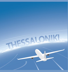 Thessaloniki skyline flight destination vector