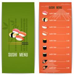 Asian Food Menu vector image