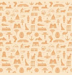 bright seamless pattern symbols landmarks and vector image