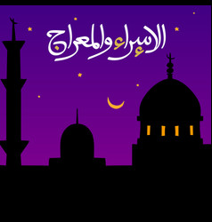 isra miraj background with islamic pattern design vector image