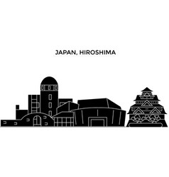 Japan hiroshima architecture city skyline vector