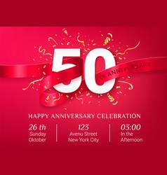 50th anniversary celebration invitation poster vector image