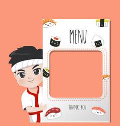 japan chef menu vector image