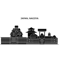 Japan nagoya architecture city skyline vector