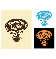 Morning coffee icon vector image vector image