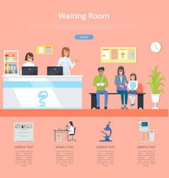 Waiting room hospital service vector