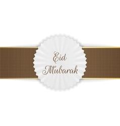 Eid mubarak realistic banner with ribbon vector