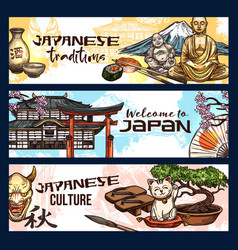 japan symbols of history religion and culture vector image