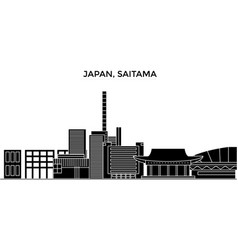 japan saitama architecture city skyline vector image