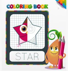 coloring book star geometric form vector image