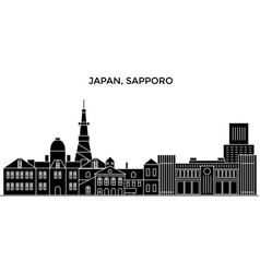 Japan sapporo architecture city skyline vector