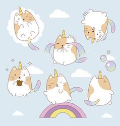 kawaii wannabe unicorn clipart set vector image
